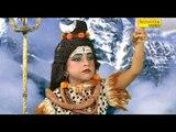 Bhojpuri Kawar Bhajan - Bhavela Na | Jaib Baba Ke Nagari | Anjali Bhardvaj, Ruchhi Raj