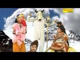 Bhojpuri Kawar Bhajan - Hamra Ke Muss | Jaib Baba Ke Nagari | Anjali Bhardvaj, Ruchhi Raj