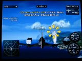 [Wii Game] Operation of Sky Crawlers: Innocent Aces 2-3