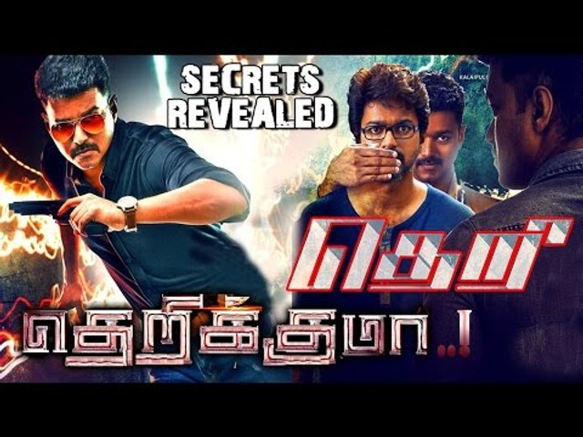 """Theri"" Secrets Revealed | Ilayathalpathy Vijay, Samantha | By Atlee"