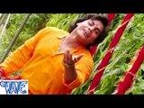 HD सईया देवघर चलेके  - Saiya Devghar Chaleke - Bol Bum Gunjata Devghar - Bhojpuri Kanwar Songs 2015
