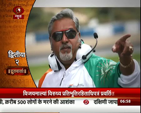 Vaarta: Sanskrit News। April 19