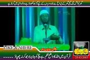 Dr Zakir Naik Teacher Ahmed Deedat Speaking Right 12 Rabi Ul Awwal Melad By Farooq Khan Razvi
