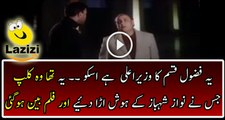 See The Clip Of Maalik Movie Which Blow The Minds Of Nawaz And Shahbaz