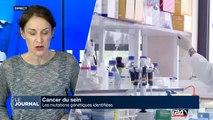 Les mutations génétiques du cancer du sein identifiées