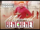 Jdid Cheb Mohamed Benchenet 2016 - Bravo A3lik (Hommage Cheb Akil)