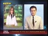 ΚΩΔΙΚΑΣ ΜΥΣΤΗΡΙΩΝ (10-7-2013) ΜΕΡΟΣ 1ο:ΟΙ ΘΡΥΛΟΙ ΤΗΣ ΚΩΝΣΤΑΝΤΙΝΟΥΠΟΛΗΣ.ΜΑΡΜΑΡΩΜΕΝΟΣ ΒΑΣΙΛΙΑΣ ΠΟΛΕΜΑΡΧΟΣ.