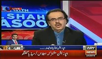 Shahid Masood Showing Real JIT Reports That Sindh Police Not shows