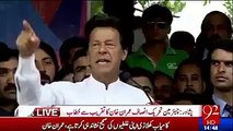 PTI promises while Women abused in PTI Jalsa No Respect for Girls and women in Pakistan PMLN blamed for Caos