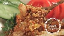 세계에서 가장 맛있는 음식 2위! 에드워드권 셰프의 '나시고랭'