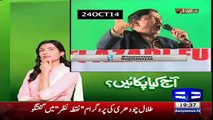 Mujeeb Ur Rehman Taunts On Achor Ajmal Jami To Show Sheikh Rasheed Views About Bilawal