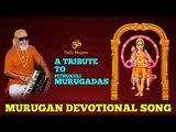 Murugan Devotional Tamil Songs - Muruga Muruga by Pithukuli Murugadas | Lord Muruga