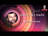 Nit Khair Manga - Hans Raj Hans (Album: Treasured Moments with Hans Raj Hans)