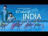 Colours Of India | Audio Jukebox | Instrumental | World Music | Ganesh & Kumaresh