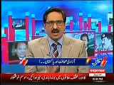 Nawaz Sharif Has Decided to Fight, He Can Topple PTI Govt in KPK:- Javed Chaudhry