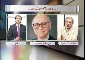 Zia Shahid ka Sath 03.05.2016 Full Episode
