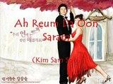 Batein Kuch Ankahee Si Is Copied From This Korean Song - Ah reum da oon sa ram - Lyrics