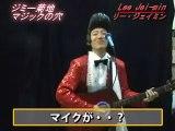 FM FUKUOKA ジミー菊地のマジックの穴 (2008.09/27)