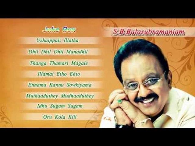 S P Balasubramaniam | Birthday Special JukeBox