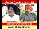 Pargat Singh countering Sukhbir Badal's statement