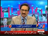 Javed Chaudhry Nawaz: nawaz Sharif has decided to fight as he can to topple PTI KPK govt