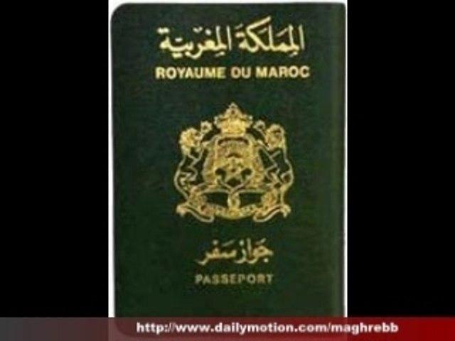 """""""Passeport lakhdar"""" cheikh Mohamed El younsi"""