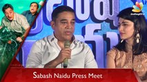 Kamal Hassan Speech _ Reason for having a caste based title for Sabash Naidu _ Press Meet