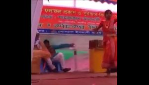 Ha Ha Stage Fall Down While Indian Girl Dancing-Funny Videos-Whatsapp Videos-Prank Videos-Funny Vines-Viral Video-Funny Fails-Funny Compilations-Just For Laughs