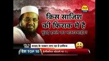 Derpok Indian Media Hafiz Saeed kay baray sakht khaufzada--Most wanted keh ker apnay khadshat ka izhar ker dya- ---Black & white
