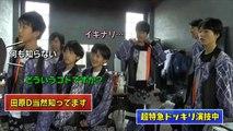 """超特急×SUPER★DRAGON 幻のグループ """" 超☆龍☆特急GT """"。"""