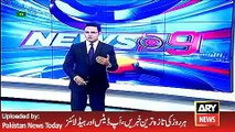 ARY News Headlines 26 April 2016, Report on Ishaq Dar Business Speech at Sports Ceremony