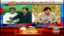 When govt takes one step forward, the opposition takes one backward: Nisar