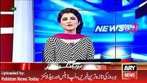 ARY News Headlines 23 April 2016, Imran Khan & Khurshid Shah Reaction on Nawaz Speech