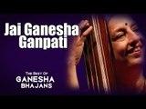 Jai Ganesha Ganpati | Ashwini Bhide Deshpande | ( Album: The Best Of Ganesha Bhajans )