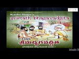 Bhagavadgeetha | Bhagavad Gita Telugu | Bhagavad Gita Devotional Full | Chapter - 12