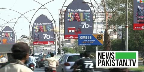 Will billboards now produce oxygen for Karachiites