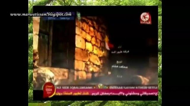 harfo aljim -toyour aljannah Watch Free Online