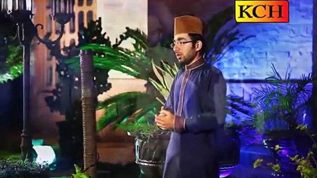 2016 very Beautiful Naat Ya Rasol Allah Ya Habib Allah By Muhammad Owais Sabri