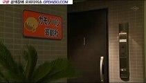 부평오피…오피방앗간 ∥임시공휴일√【오피다이소】《천안오피 OPDAISO.COM》…마포오피사이트×197