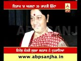 39 Indians kidnappe by IS are alive, Says Sushma Swaraj