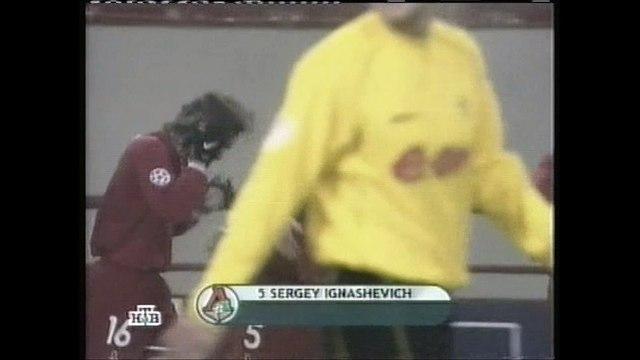 2002 (november 26) Lokomotiv Moscow (Russia) 1-borussia Dortmund (Germany) 1 (Champions League) (Re-upload)