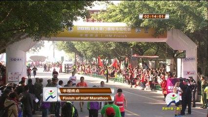 Xiamen Marathon 2015 Part 5