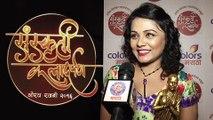 Prarthana Behere Receives Best Supporting Actress Award For Mitwaa | Sanskruti Kaladarpan 2016