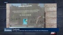 Toulouse: des tags antisémites sur le Musée de L'Holocauste