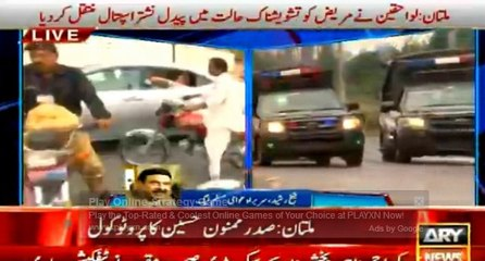 Lagta hai yeh mughal badshah hain aur hum in k ghulam hain- Shaikh Rasheed's comments on presidential protocol