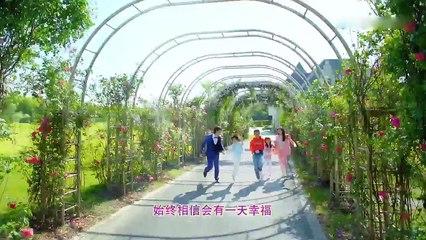幸福在一起 第11集 Happy Together Ep11