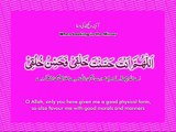 Learn Qur`an With Tajweed 40 Lessons (Lesson No. 23)