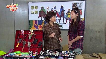 加油 美玲 第48集 Fighting Meiling Ep48 Part 2