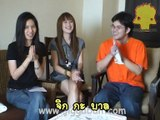 จิกกะบาล [ep 59] - พลอย ณัฐชา สวัสดิรักเกียรติ 2008-04-07  [Re-upload]
