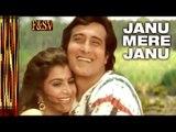 Janu Mere Janu -Satyamev Jayate - Vinod Khanna